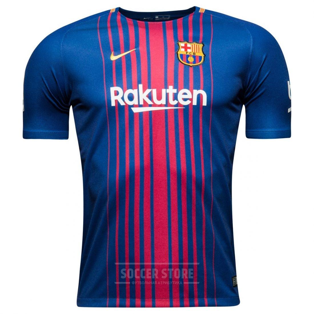 Футбольная форма Барселоны - купить футбольную форму Барселоны  цена ... 3b5c8390865